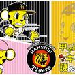 阪神タイガースファン向け周遊型リアル謎解きゲームイベントを開催