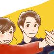 山田涼介「もみ消して冬」「せっかくだから踊りましょうか」家族の手のひらで踊らされて愛を知る8話
