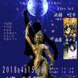 お釈迦さま誕生祭音楽フェス『SHAKA NIGHT FEVER(シャカ・ナイト・フィーバー)』の開催が決定