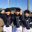 SKE48が女子プロ野球チームと野球対決!?