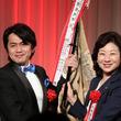 Nintendo Switchが大賞/総務大臣賞,ドラゴンクエストシリーズが功労賞を受賞した第23回AMDアワード授賞式をレポート