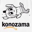 「ポプテピピック konozama Tシャツ」がまさかのAmazonで予約開始!!!【ぜったい流行る】