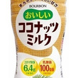 熱中症対策にナトリウム増量 「おいしいココナッツミルクPET430」