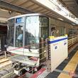 大阪駅と大阪環状線・京橋駅にホーム柵設置 2タイプを使い分け JR西日本