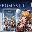 アニメイト&アニマックス オンラインショップ オープン記念「グランブルーファンタジー」より、5人の女性キャラクターの香りを商品化!<グランブルーファンタジー×ソニー「AROMASTIC」>