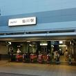 『3分クッキング』テーマ曲で列車接近をお知らせ 京王線仙川駅に導入