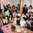 NGT48がホームパーティ!卒業する北原里英を料理やゲームでおもてなし