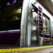 大阪市営地下鉄、4月1日民営化
