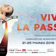 ISU世界フィギュアスケート選手権2018に協賛