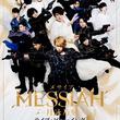 舞台「メサイア」シリーズ初のライブ・ビューイング決定!東京千秋楽公演を映画館へ完全生中継!