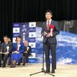 YAMAP(ヤマップ)が、第3回宇宙開発利用大賞・内閣府特命担当大臣(宇宙政策)賞を受賞