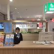 旅行会社として平成エンタープライズ「viptour」をマルイに初出店 バスツアーを中心とした旅行サービスを提供開始