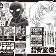 「名探偵コナン」安室透が4号連続サンデーSの表紙に、青山剛昌描き下ろし