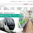東急大井町線、18年冬から「有料座席」導入 「病気の時や妊婦には安心かも」