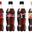 2018 FIFA ワールドカップロシア出場32カ国の国旗と数字をイメージしたデザイン!「コカ・コーラ」ナンバーボトル4月9日(月)から発売