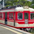 神戸電鉄開通90周年 北神急行電鉄開通30周年記念「コラボイラスト硬券セット」発売