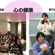 新日本製薬は健康経営の実現を宣言します!~社員の健康こそが会社の成長に~