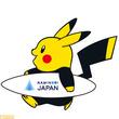 """ピカチュウが、サーフィン日本代表""""波乗りジャパン""""のPRキャラクターに就任"""