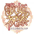 《バミューダ△》のかわいいマーメイドたちが集結!! ヴァンガードG クランブースター『歌姫の祝祭』発売!!