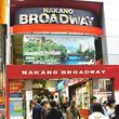 中野駅再開発でオタクの聖地・中野は世界のナカノへ