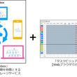 制作進行もデジタル化、アニメーターの働き方改革!「Dropbox」+「タスクビジュアライザー」【Webブラウザ工程管理表】導入(C&R社アニメ・シナリオエージェンシー)