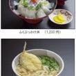 E2A関門自動車道 壇之浦PAで軽食(うどん・そば・丼物)コーナーをオープン!