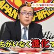 ポケモンがプロレス業界に参戦!?人気ポケモンの『イーブイ』が更なる進化を求めて新日本プロレスに入団!