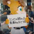 北海道日本ハムファイターズマスコット「ポリー」が熱愛?