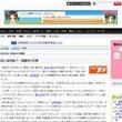 【テレビ】上野樹里の演技に文句をいうのは、ネタにマジレスですよ!