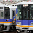 JR西日本と南海電鉄、なにわ筋線の出資額で合意