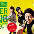 KEYTALK×松岡修造のコラボレーションが実現! C.C.レモンオリジナルソング「Cheers!」をともに熱唱