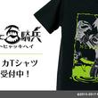 『魔女と百騎兵』のメタリカTシャツの受注を開始!!アニメ・漫画のオリジナルグッズを販売する「AMNIBUS」にて