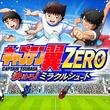 15年半ぶりのTVアニメ復活に伴い、「キャプテン翼」がスマホに登場 スマートフォン向けゲーム『キャプテン翼ZERO』4月2日(月)より事前登録受付開始!