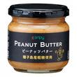 カンピーブランドの発祥商品『ピーナッツバター』から新商品!新食感が楽しめる『カンピー ピーナッツバター(種子島産粗糖使用)』