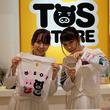 SKE48大場美奈と高柳明音、TBSストアで1日店長