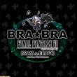 『ファイナルファンタジーVII』×ブラバンのCDが4月4日に発売