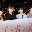 本田望結に青春アニメの名手・山田尚子監督が感謝!「いい青春をありがとうございます」