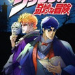 アニメ「ジョジョ」ジョナサンは興津和幸、ディオは子安武人