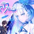 「幻想神域 -Cross to Fate-」大型アップデート第2弾!新ストーリーと新マップ「スプリットソイル」実装決定!さらに本日、幻神「トゥイート」になりきれる衣装アバターが新登場!