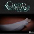日本一ソフトウェアが新作「CLOSED NIGHTMARE」をPS4とSwitchで発売へ。薄暗い屋内で展開する実写ティザー映像が公開