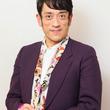 クリス松村、初の選曲・監修によるCD「Chris Music Promide(クリス ミュージック プロマイド) あの夏のカセット」が5月30日発売!