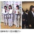 大分ケーブルテレコムの新入社員が県賞詞を受賞 「第11回全日本テコンドー選手権大会」優勝の長野聖子