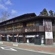 箱根海賊船 元箱根港『あしのこ茶屋』リニューアルオープン