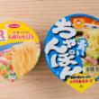 【ちゃんぽん対決】『リンガーハットの長崎ちゃんぽん』VS『青いちゃんぽん』