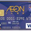 イオングループ、Visaのタッチ決済を導入