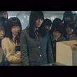 乃木坂46アンダー曲「新しい世界」と二期生曲「スカウトマン」2曲のMV公開