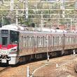 新保安システム「D-TAS」導入 車両搭載のデータベースで列車制御 JR西日本