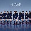 「Japan Expo」に=LOVE、Crystal Lake、岩佐美咲、まねきケチャら