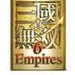 『真・三國無双6 Empires(エンパイアーズ)』の発売日が2012年9月27日から2012年11月8日に変更