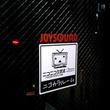 カラオケルームからニコニコ生放送の配信ができる「ニコカラルーム」がJOYSOUND京橋にオープン!